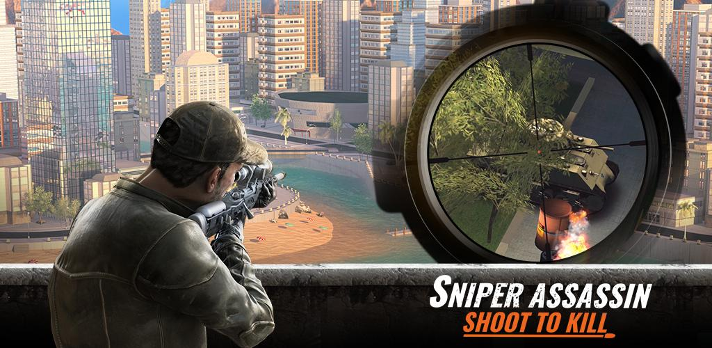 3D Shooter - Play Free Online Games | Addicting Games